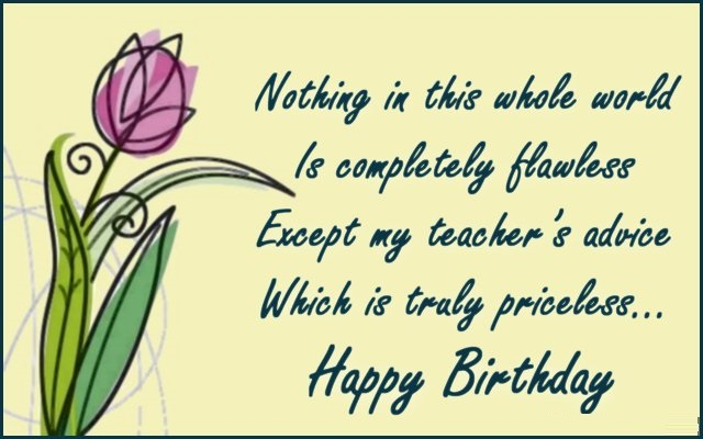 Teacher Happy Birthday Wishes