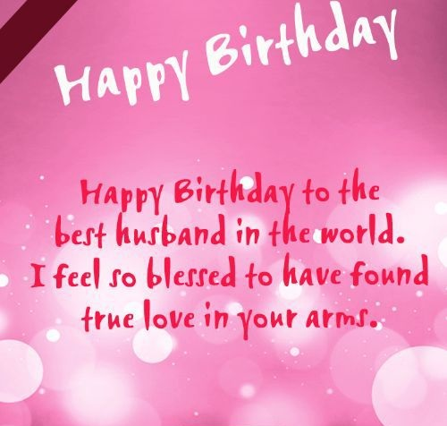50+ Best Birthday Wishes - Birthday Wishes, Cards, Images, Sayings And Lines