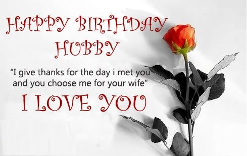 Best Birthday Wishes For Husband - Birthday Greetings, Images, Quotes And Wishes