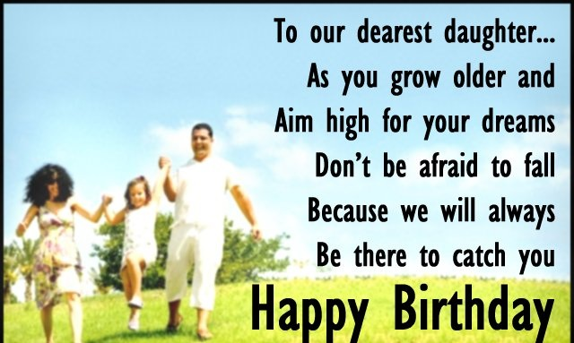 Cute Birthday Wishes For Daughter - Happy Birthday Wishes For Daughter