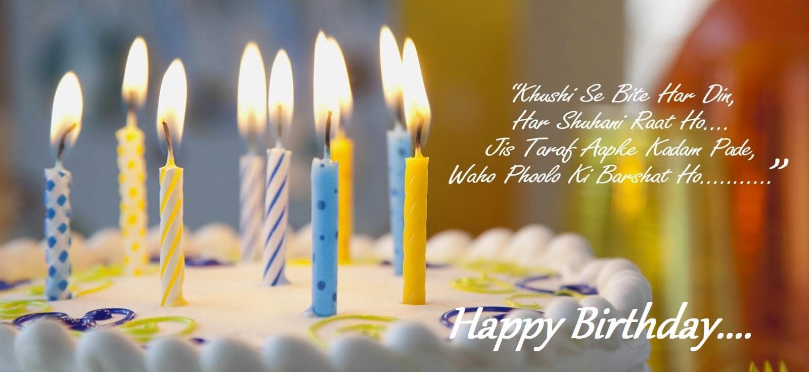 Romantic Birthday Shayari In Hindi-English