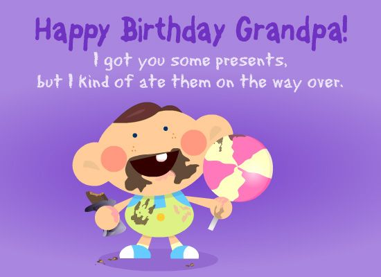 Grandfather Birthday Quotes
