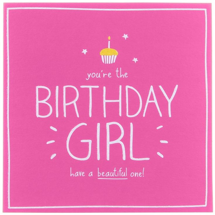 Happy Birthday Wishes For A Girl